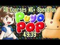 speedrun Puyo Pop Gba All Courses Ng In 49:39
