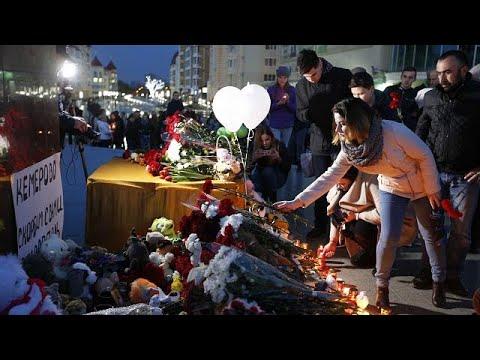 Ρωσία: Ξέσπασμα οργής για την φονική πυρκαγιά στο Κερέμοβο