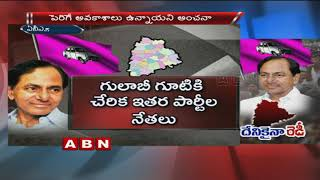 Assembly Seats Hike Becomes Advantage For TRS   ABN Telugu