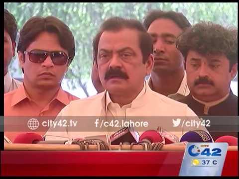 Punjab Law Minister Rana Sanaullah's media talk