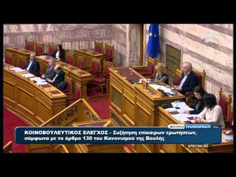 Αντιπαράθεση στη Βουλή για τις επιθέσεις στα γραφεία του ΠΑΣΟΚ
