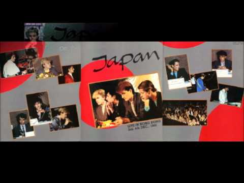 ����� Japan - Temple Of Dawn