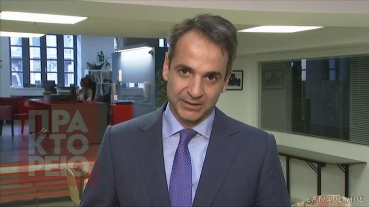Κυρ. Μητσοτάκης: Να αξιοποιήσουμε το πλεόνασμα ταλέντου της νέας γενιάς