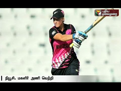 Womens-World-T20-New-Zealand-won-the-2nd-place-against-Ireland