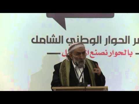 كلمة حمود الذارحي | 23 مارس | مؤتمر الحوار الوطني الشامل