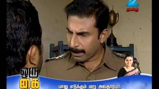 Pugundha Veedu - Episode 510 - Best Scene