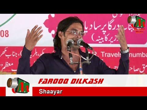 Video Farooq Dilkash, Mohammadpur Azamgarh Mushaira, 09/05/2016, Con. ISRAR AHMED, Mushaira Media download in MP3, 3GP, MP4, WEBM, AVI, FLV January 2017