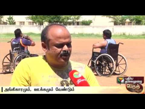 Disabled-sports-persons-who-dont-get-the-limelight--Special-report