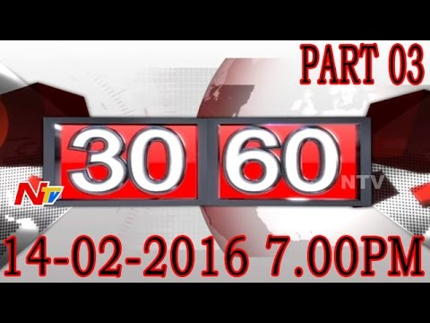 News 30/60 || Breaking News || 14th February 2016 || Part 3 || NTV 14 February 2016 07 52 PM