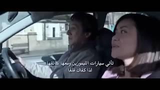 #جاكي_شان  فلم جاكي شاي ونمس بوند اقوي افلام الاكشن والاثاره جوده HD