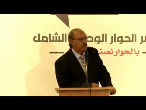 كلمة يحيى الشامي | 23 مارس | مؤتمر الحوار الوطني الشامل