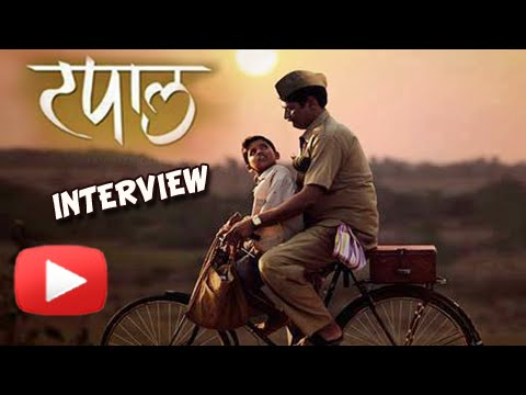 Video Tapaal The Letter - Upcoming Marathi Movie - Veena Jamkar, Nandu Madhav download in MP3, 3GP, MP4, WEBM, AVI, FLV January 2017
