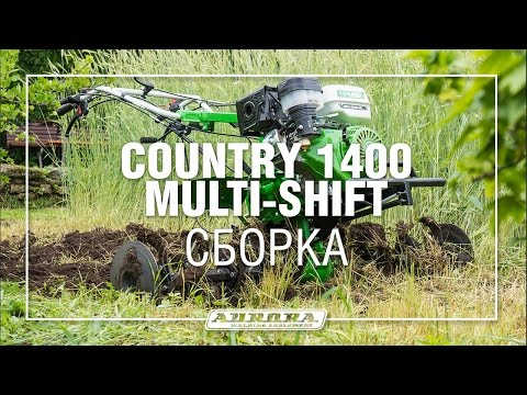 Сборка AURORA COUNTRY 1400 MULTI-SHIFT