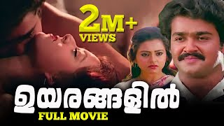 Video Uyarangalil | Mohanlal Super Hit Romantic Malayalam Movie  | Sree Movies MP3, 3GP, MP4, WEBM, AVI, FLV Desember 2018