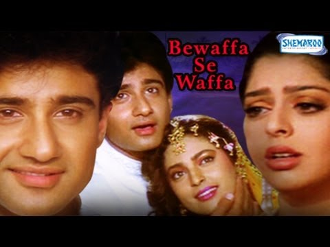 Video Bewaffa Se Waffa - Part 1 Of 17 - Vivek Mushran - Juhi Chawla - Superhit Bollywood Movies download in MP3, 3GP, MP4, WEBM, AVI, FLV January 2017