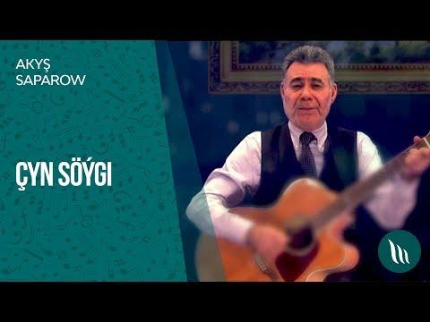 Akyş Saparow - Çyn söýgi   2019