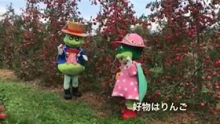 りんりん&りん太が住むぬくもりの松川村