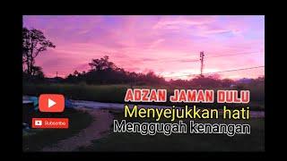 Video Adzan RRI jaman dulu MP3, 3GP, MP4, WEBM, AVI, FLV Mei 2019