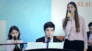 Albert, Sabina &amp Noemi – Ce minunat esti Doamne