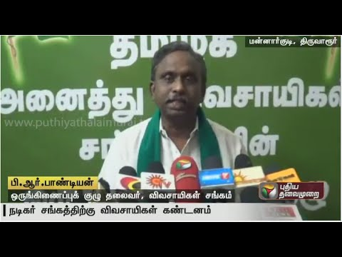 P-R-Pandian-consortium-questions-why-Nadigar-Sangam-is-hesitant-to-protest