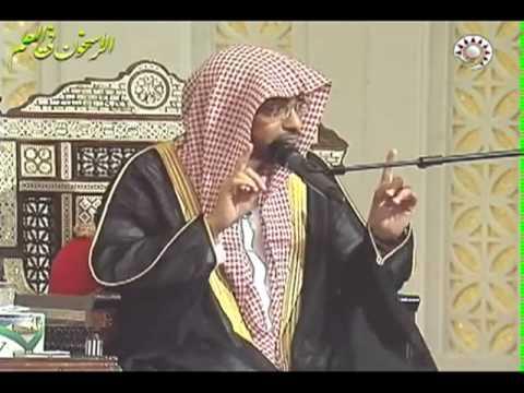 إذا أراد الله أن يحفظ عبد حفظه ـ الشيخ صالح المغامسي