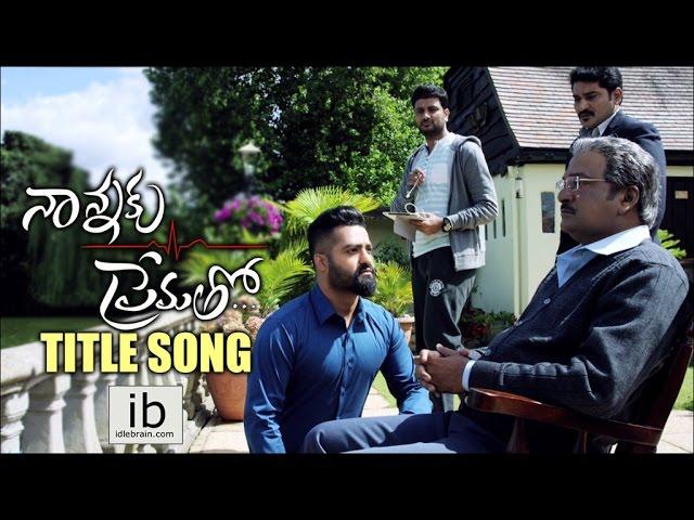 Telugu Movie/Album Songs