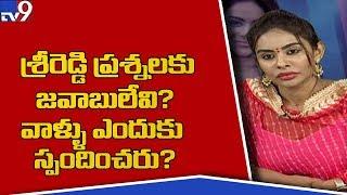 Video Sri Reddy leaks || Babu Gogineni Vs Ramky || Tollywood Casting Couch - TV9 MP3, 3GP, MP4, WEBM, AVI, FLV Maret 2019