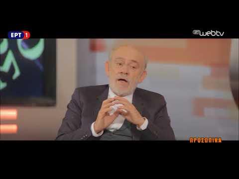 Προσωπικά -«O Γιάννης Δημαράς, ο Γιώργος Λιάνης και ο Κώστας Χαρδαβέλλας με την Έλενα Κατρίτση»| ΕΡΤ