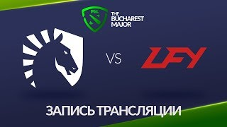 Liquid vs LFY, Bucharest Major [Jam, Lum1Sit]