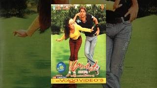 Aatadista Telugu Full Movie (Nitin & Kajal Agarwal)