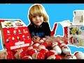 Kinder Surprise Eggs - Iron Man Boy Unboxing Spiderman Surprise Eggs - F...