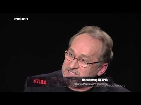 Чому Рівненський драмтеатр орендують російськомовні виконавці [ВІДЕО]
