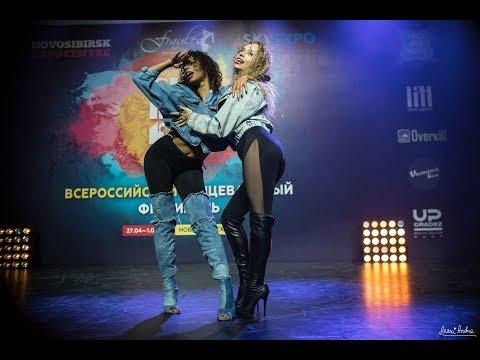 Sibprokach 2017 - Judges' showcase: Danielle Polanco & Fraules (видео)