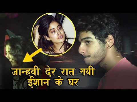 Janhvi Kapoor SNEAKS OUT Of Ishaan Khattar's House