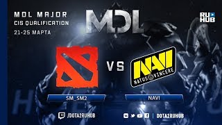 sm_sm2 vs Navi, MDL CIS, game 2 [GodHunt]