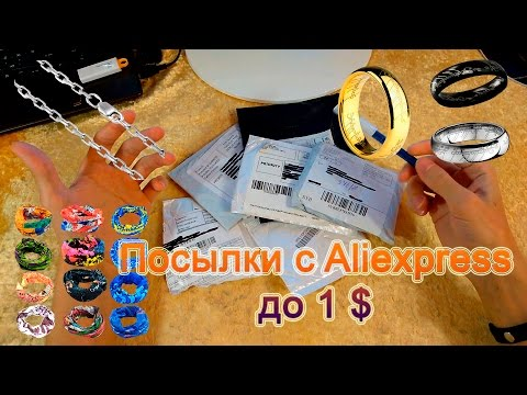 Посылки до 1$ с Aliexpress! Классный Шарф с Алиэкспресс. Крутые Цепоч… видео