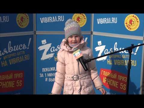 Вероника Макарова, 4 года