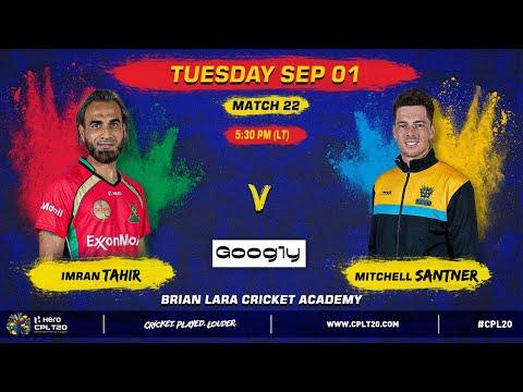 EXTENDED MATCH HIGHLIGHTS MATCH 22 | GAW V BT| #CPL20 #CricketPlayedLouder #GAWvBT
