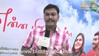 Gopalakrishnan at Enna Pidichirukka Movie Audio Launch