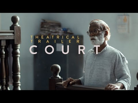Court (2015) - International Trailer [HD] (видео)