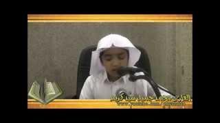 من أجمل تلاوات أشبال الإسلام Compilation Of Best Child Recitations Of Quran