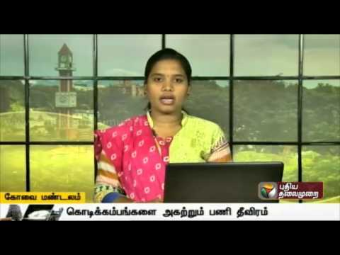 A-Compilation-of-Kovai-Zone-News-07-03-16-Puthiya-Thalaimurai-TV-08-03-2016