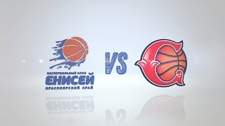 Playoff! Enisey - Sparta&K. April, 4. 19:00. Arena.Sever