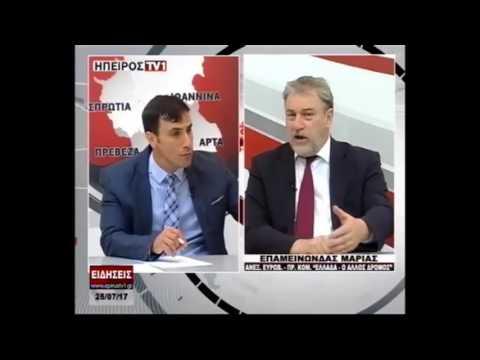 Ο Νότης Μαριάς στο Κανάλι ΗΠΕΙΡΟΣ TV1 εφ' όλης της ύλης
