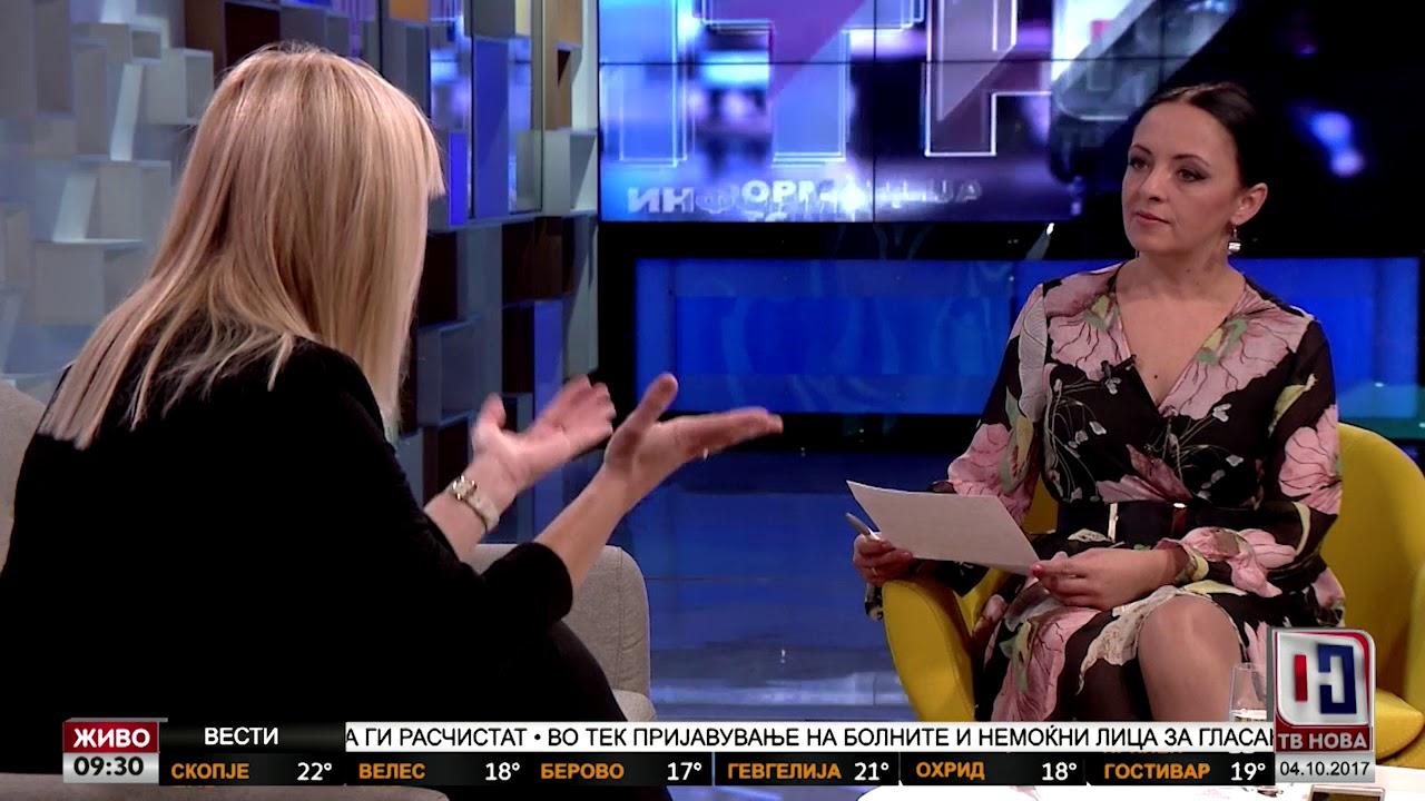 Магдалена Михајлоска