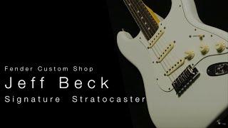 Fender Custom Shop Jeff Beck Signature Stratocaster  •  Wildwood Guitars Overview