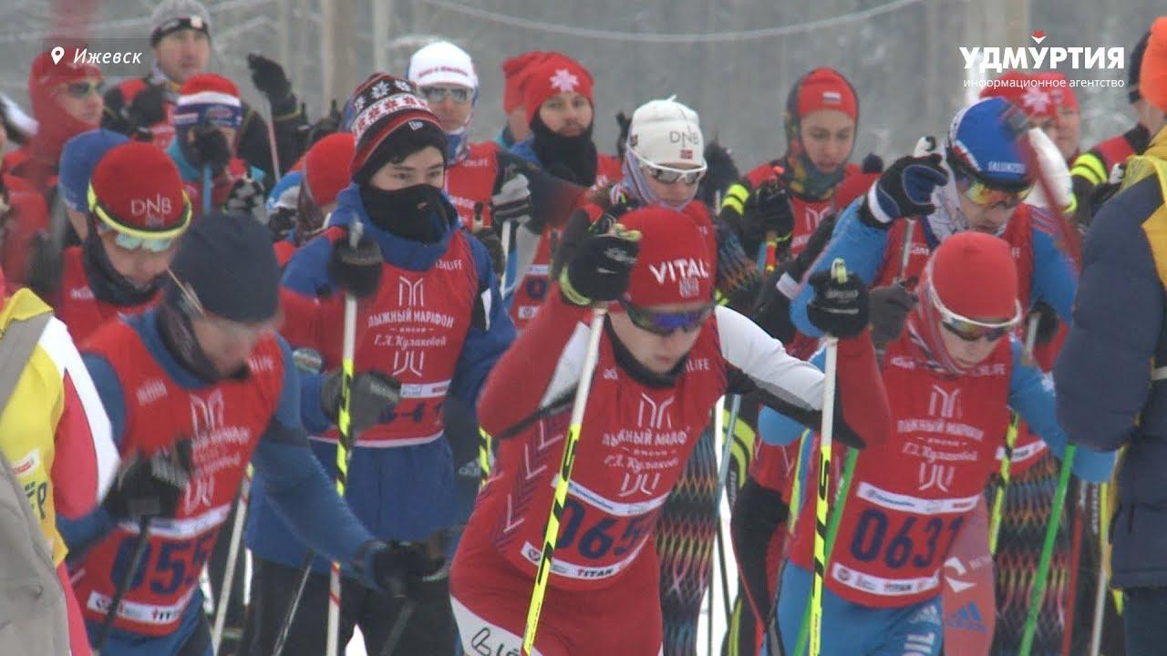 Первый лыжный марафон им. Галины Кулаковой