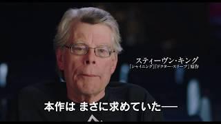 30秒CM(ダニー編 キングコメント付)