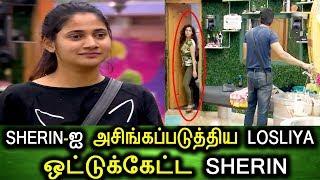 Bigg Boss Tamil   18th July 2019 Promo 1   Bigg Boss Tamil 3 Today Episode   Bigg Boss 3 Tamil Live