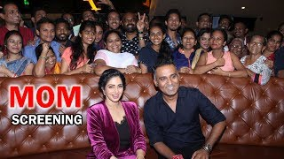 Sridevi attends Special Fan Screening of MOM.Click this below link and subscribe to our channel to get all updates on Bollywood Movies, and your favorite Bollywood actresses and actors.http://goo.gl/cfijvC